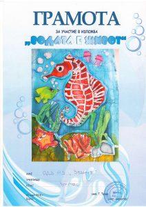 Грамота-page-001