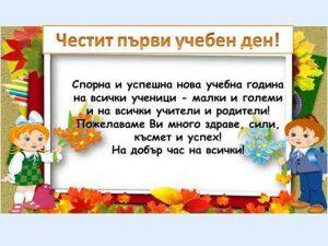 11201191_1033294660037554_1609601526556931105_n